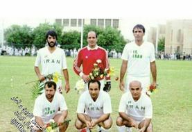 علی پروین ۳۱ سال پیش با لباس تیم ملی/عکس