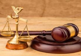 جرم جعل کارت پایان خدمت چیست؟