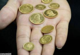 قیمت طلا و سکه ۱۸ عیار در ۴ آبان ماه