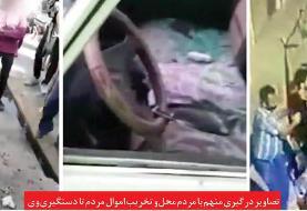 توضیحات مقام های قضایی و انتظامی درباره ماجرای مرگ یک جوان در مشهد/ علت مرگ اوایل هفته آینده ...