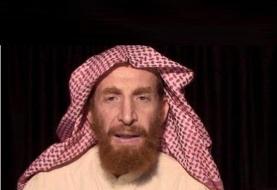 عضو ارشد القاعده در افغانستان کشته شد