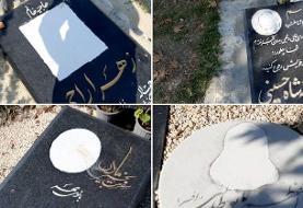 با تصمیم هیأت امنا تصویر بانوان از سنگ قبرهای آرامگاه شهر رویان حذف شد!