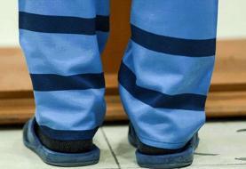 آزادی اعدامی بلاتکلیف بعد از ۱۳ سال