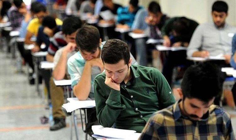 اعلام نتایج آزمون کارشناسی ارشد