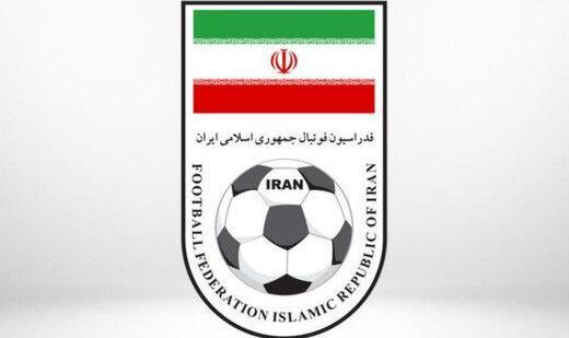 اعلام تاریخ برگزاری مجمع عمومی فدراسیون فوتبال برای تصویب اساسنامه