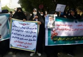 ادامه تجمع اعتراضی مربیان پیش دبستانی در اهواز