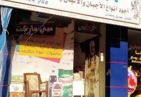 تصویری دیدنی از سردار سلیمانی در خارج از کشور