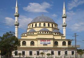 (عکس) حمله به مسجدی در سیدنی