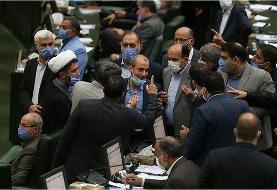 مجلسیها به سراغ بورس رفتند /طرح پارلمان برای ساماندهی بازار سهام