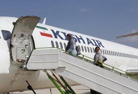 بلیت پرترددترین مسیر هوایی ایران چند است؟ | اوضاع حملونقل هوایی کشور به قبل از کرونا برمیگردد؟