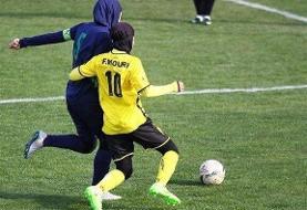 جوانترین لژیونر فوتبال بانوان ایران به وچان پیوست