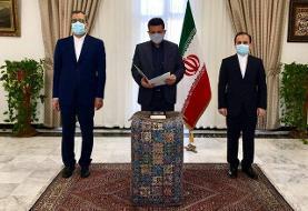 ادای سوگند مدیران و کارشناسان حوزه کنسولی و ایرانیان وزارت خارجه