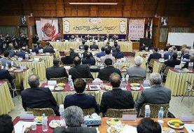 برگزاری مجمع فدراسیون فوتبال ۸ آذر/ تایید اساسنامه در دستور کار