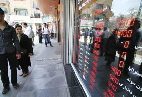 قیمت ارز در بازار آزاد دوشنبه ۵ آبان
