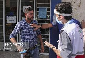 عکس   مرد عصبانی بدون ماسک در مواجهه با نیروی هلال احمر
