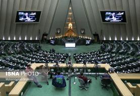 تنفس نیم ساعته مجلس/ بودجه تقدیم میشود