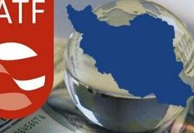 محدودیت صادرات زیر سایه نپیوستن به FATF / ضررهمه جانبه ایران از نپیوستن به FATF