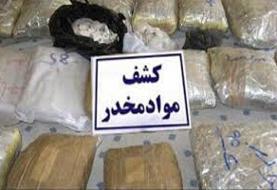۵۷ کیلوگرم انواع مواد مخدر در مازندران کشف شد