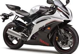قیمت انواع موتور سیکلت، امروز ۵ آبان ۹۹