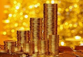 قیمت انواع سکه و طلای ۱۸ عیار در روز دوشنبه ۵ آبان