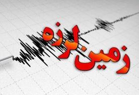 وقوع زلزله ۵.۲ ریشتری در بهاباد یزد