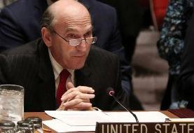 آمریکا: محموله موشکهای دوربرد ایران به مقصد ونزوئلا را منهدم میکنیم