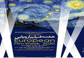 اسامی فیلمهای حاضر در هفته فیلم اروپایی