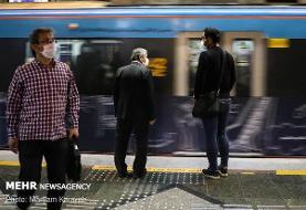 مناسب سازی ایستگاه های مترو برای معلولان
