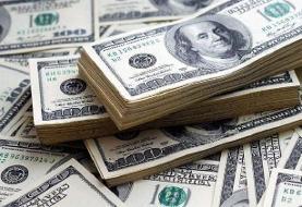 نرخ ارز در صرافی ملی در روز دوشنبه ۵ آبان