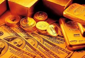قیمت طلا، سکه و دلار در بازار امروز ۱۳۹۹/۰۸/۰۵/ قیمتها در بازار پایین آمد
