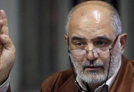 الله کرم: جریان مقاومت پیروز انتخابات ۱۴۰۰ میشود | در تفکر جریان مقاومت مذاکره وجود دارد | ...