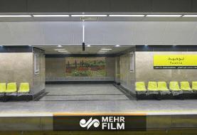 حادثه مرگبار در ایستگاه مترو نواب جان ۳ نفر را گرفت