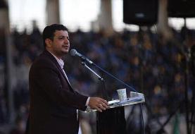 ببینید | انتقاد بخش خبری ۲۰:۳۰ از برنامه رائفیپور در مشهد
