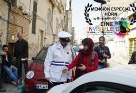 «بوق ممتد» در جشنواره اسپانیایی تقدیر شد