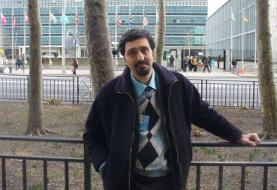 شارمین میمندی نژاد با تودیع قرار وثیقه آزاد شد