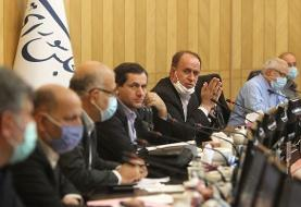 تشکیل کارگروهی در کمیسیون بودجه برای تدوین نهایی طرح تامین کالاهای اساسی