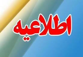 ایران خودرو:تصمیم جدیدی برای نحوه قیمت گذاری خودرو ابلاغ نشده