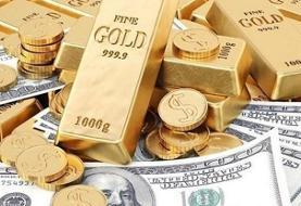قیمت طلا و سکه، امروز ۶ آبان ۹۹