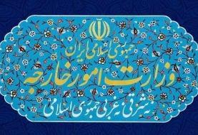 کاریکاتور پیامبر اسلام؛ وزارت خارجه ایران کاردار سفارت فرانسه را احضار کرد