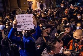 ببینید | ایتالیاییها دیوانه شدند؛ شورش به خاطر محدودیتهای کرونایی