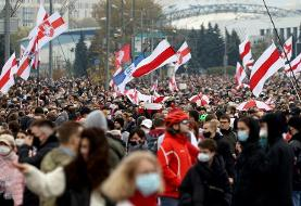 Belarus opposition leader says supporters launching strike