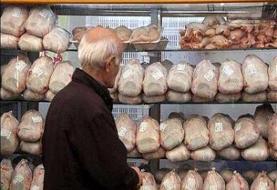 کی میگه مرغ نمی پره؟!