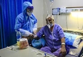 آمار امروز کرونا در ایران سهشنبه ۶ آبان ۱۳۹۹؛ ۳۴۶ تن دیگر جان باختند