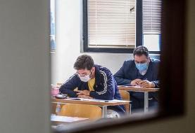 هزینه آزمون آیلتس در ایران ۶ میلیون تومان شد