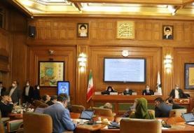 تصویب یک طرح با محتوای تکراری در شورای شهر تهران