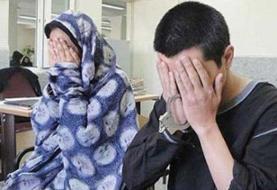 حبس و شلاق مجازات کتک زدن دختر دندانپزشک با پنجهبوکس