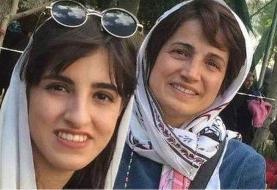 نخستین جلسه دادگاه مهراوه خندان، دختر نسرین ستوده برگزار شد