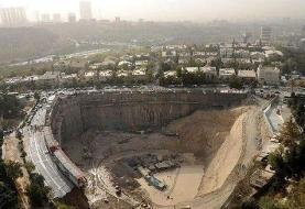 خطر ۳۶۳ گود در تهران