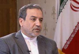 عراقچی ابتکار ایران برای توقف درگیری ناگورنو قرهباغ را به رئیسجمهور آذربایجان ارائه داد
