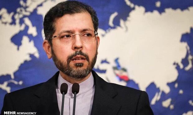 ظریف در کنفرانس مجازی افغانستان در «ژنو» شرکت میکند